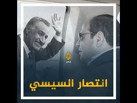 ???? #السيسي غاضب من التظاهرات ضده في -قمة النصر-.. أي انتصار يقصده؟  - نشر قبل 3 ساعة