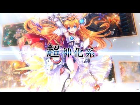 『神姫PROJECT…
