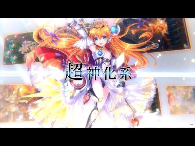プロジェクト ブラウザ 姫 神