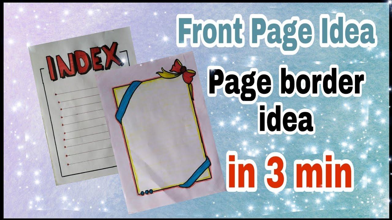 School Project File Page Decoration Ideas