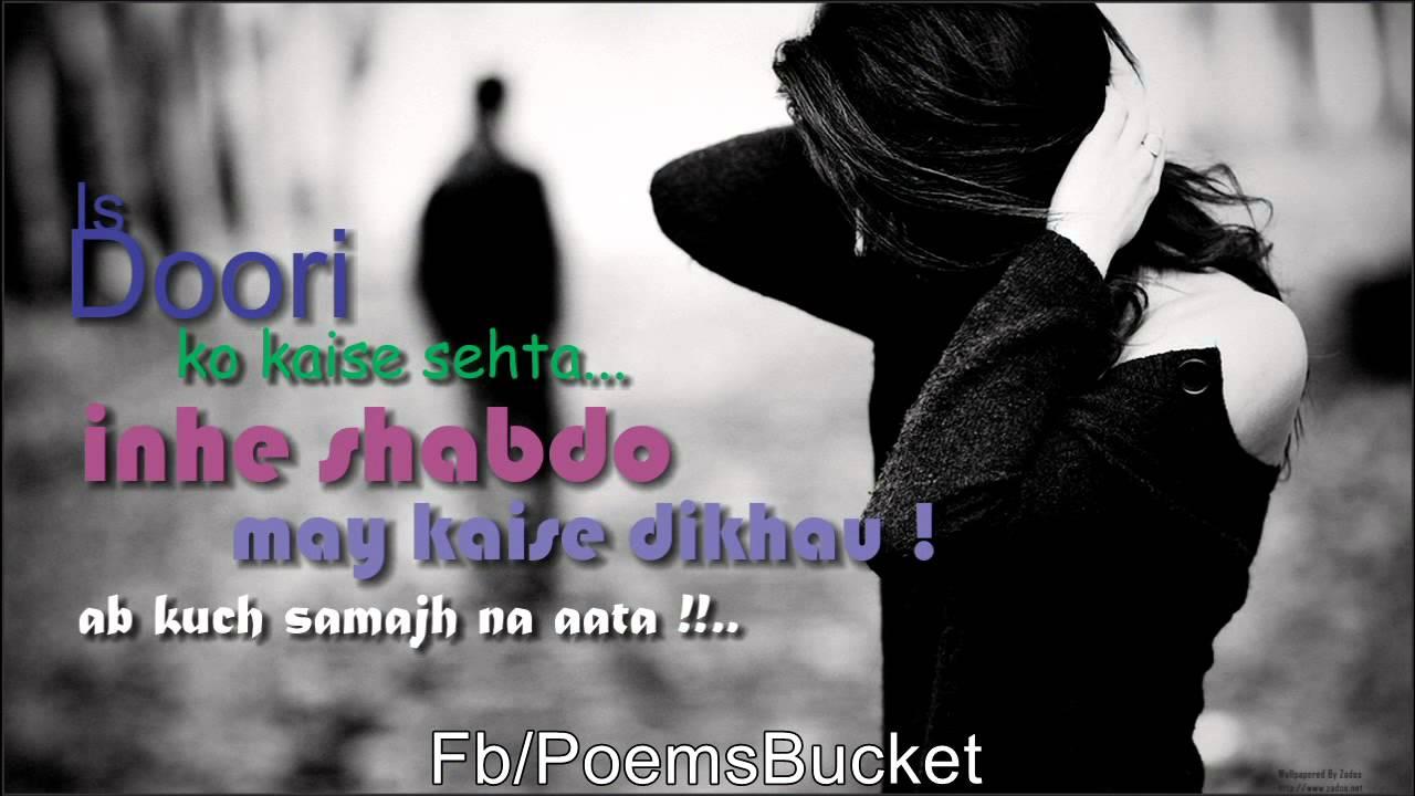 New best sad love hindi poetry | Ab Kuch Samajh Na Aata by Nitin ...
