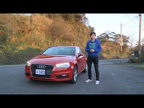 Audi A3 Sedan  深受亞洲人喜愛三廂四門轎車試駕心得