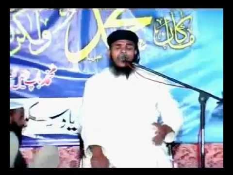 Tarhap raha hon tery dar ki haazri k liy by Hafiz Abu Bakar - freeKhan