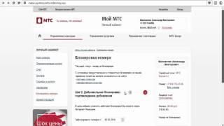 видео Билайн - Добровольная блокировка домашнего интернета