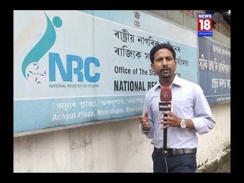 NRC STORY