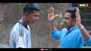 এ কেমন রাজাকার | New Bangla Funny Video | New Video 2018 | Mojar Tv