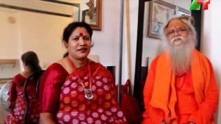 স্বামী বিবেকানন্দ ব্রহ্মচারী মহারাজ