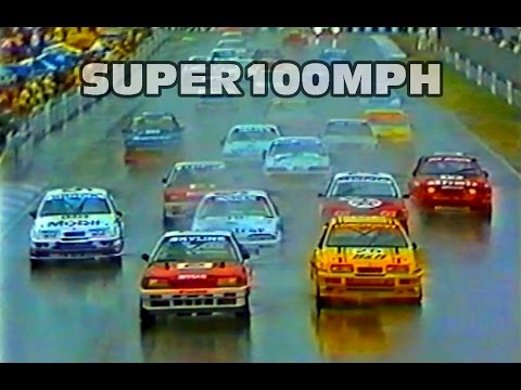 1989 Adelaide GP Group A Yokohama Cup  Sunday Race