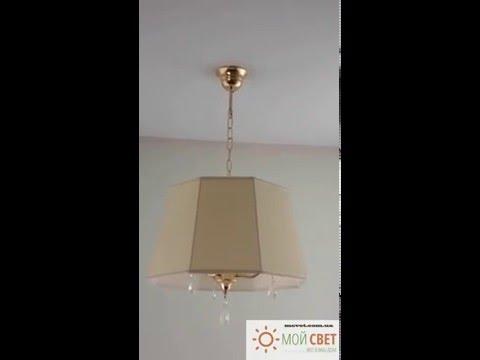Cмотреть видео Люстра классическая абажур на три лампочки