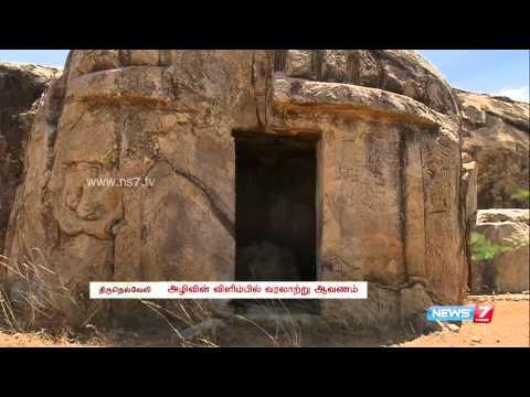 Pandian dynasty