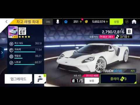 [Asphalt 9 - TouchDrive] Car Hunt FORD GT - US Wilderness  - GT 4 Star -  01:48.893