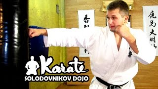 Жесткая двойка прямых ударов руками каратэ киокушин /бокс / муай тай/ мма / Hard deuce direct shock