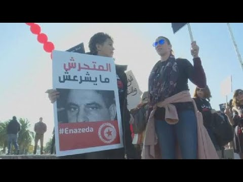 Tunisian women besiege parliament to protest sexual harassment