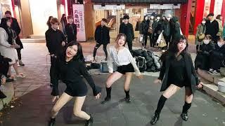 20200216 홍대 오랜만에 반가운 혼성댄스팀 아이디(I.D) 버스킹 02 - 종소리 Twinkle _ 러…