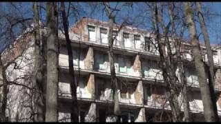 Санаторий Балдоне - деградирующий среду объект