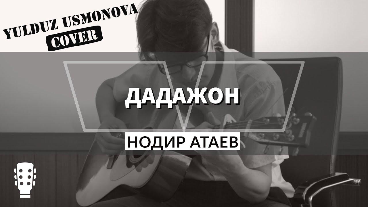 БАХОР ВАЛСИ MP3 СКАЧАТЬ БЕСПЛАТНО