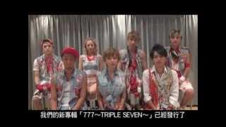 AAA 台灣專屬訪談影片