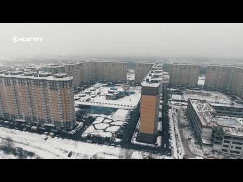 "ЖК ""Люберцы 2017"" — аэросъемка МСКГуру. Декабрь 2016."