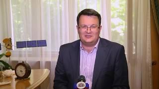 Поздравление и.о. ректора КФУ Андрея Фалалеева с Днём России