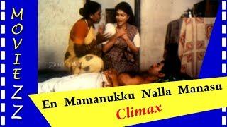 En Mamanukku Nalla Manasu Full Movie Climax