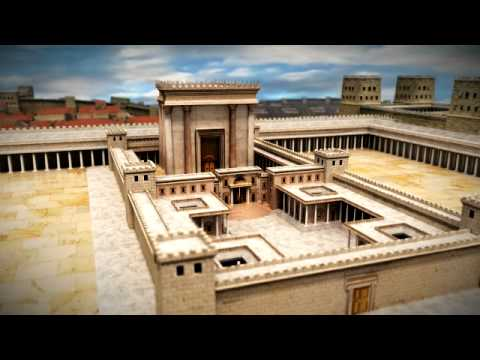 Solomon's Temple - 3D Aerial Tour - שלמה מקדש - סיור אווירי