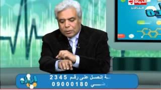 العيادة - د.مدحت خليل - فيروس a الكبدي - The Clinic