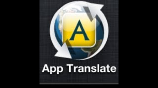 Repeat youtube video How To Translate 25pp And Other App To English