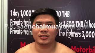 ✌🏻ขอเร็วกว่านี้มีอีกไหม 555😀 PUTJAI trainer boxing thai (Former boxing champion PABA 126 ,130 lb)