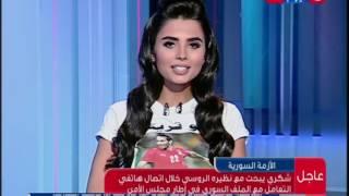 #النشرة الرياضية مع #فرح علي  الإسماعيلي يفاوض أسلام جمال وجدو الصغير
