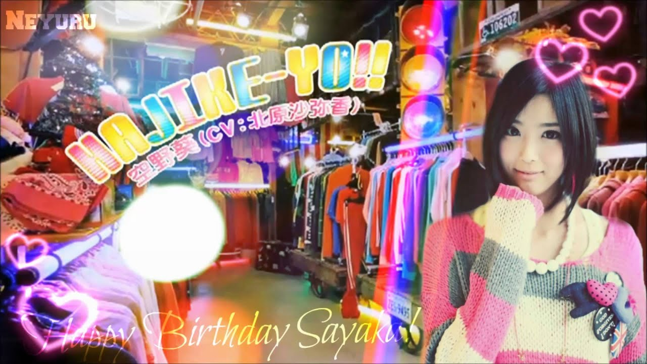 Neyuru》Happy Birthday Sayaka!...