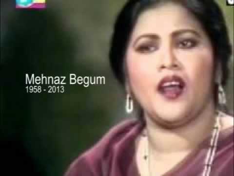 Bheegay Mausam By Mehnaz from Album - Aik Aur Love Story by Sajjad Ali and Waqqar Ali