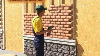 Смотреть видео фасадная плитка цена
