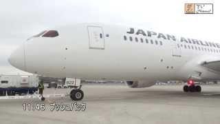 JAL B787-8 ファーストフライト 成田国際空港 JAPAN AIRLINES B787-8 first Flight at NRT 2012/4/22