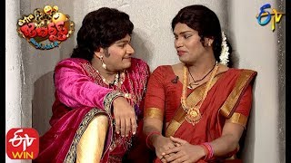 Avinash & Karthik Performance | Extra Jabardasth| 17th January 2020    | ETV Telugu