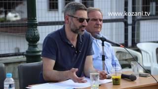 Ανοιχτή συζήτηση του Δήμου Κοζάνης στην πλατεία της Σκ'ρκας