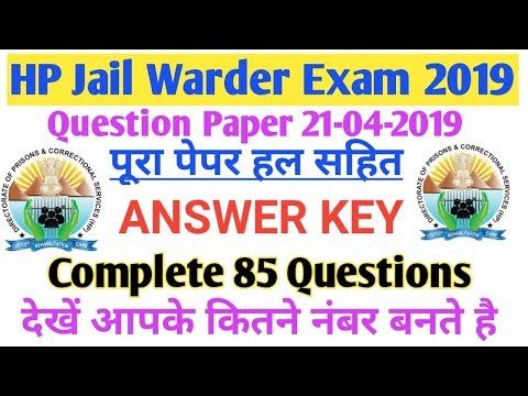 HP Jail Warder Exam 2019|| Answer Key|| Solved Paper|| Complete Solution