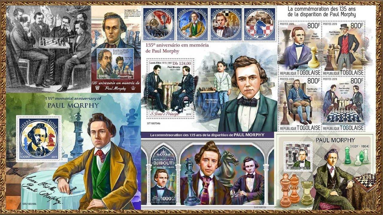 История шахмат. Пол Чарльз Морфи! (1 часть)