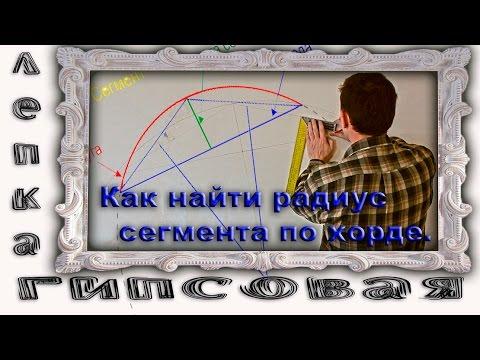 Как посчитать квадратуру стены имея высоту и длину