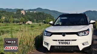 Ssangyong Tivoli Diesel Test Drive (쌍용 티볼리 디젤 시승기)