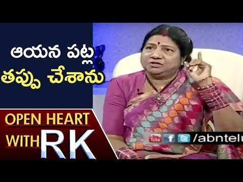 Nannapaneni Rajakumari On NT Rama Rao And Joining TDP | Open Heart With RK | ABN Telugu