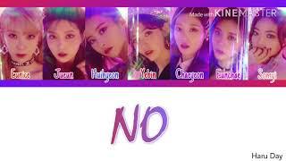 DIA (다이아) - No (안할래) [Color coded lyrics Han/Rom/Eng/가사]