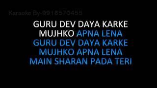 Gurudev Daya Karke Karaoke GURU BHAJAN
