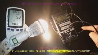 Светодиодная лампа с алюминиевым радиатором с сайта Алиэкспресс.