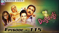 Dugdugi - Episode 115 Full HD - ARY Zindagi Drama