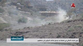 تجدد المواجهات بين الجيش ومليشيا الحوثي في قعطبة