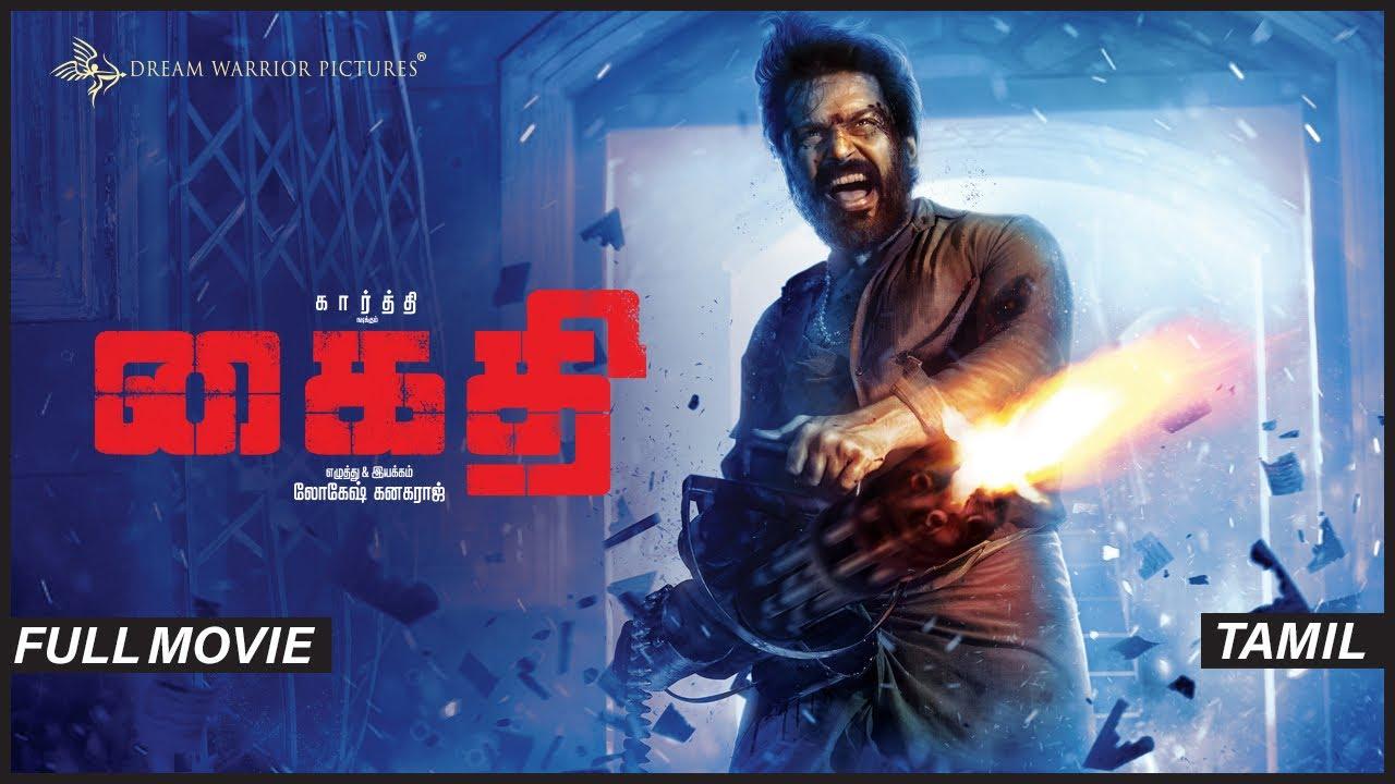 Download Kaithi - Full Movie (English Subtitles) | Karthi | Sam CS | Lokesh Kanagaraj