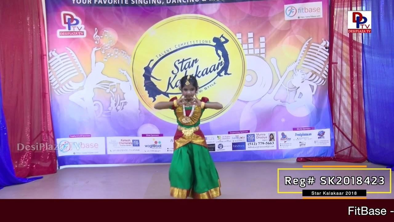 Participant Reg# SK2018-423 Performance - 1st Round - US Star Kalakaar 2018 || DesiplazaTV