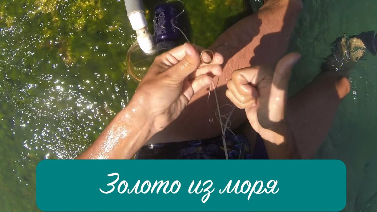 Подводный поиск #21: золото Черного моря! - youtube.