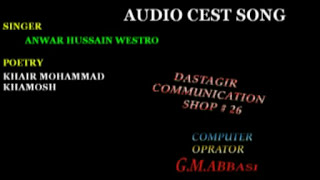 Jo Khuwab Ditho Mo Raat_FULL SONG *HD* SINGER ANWAR HUSSAIN WISTRO_POETRY KHAIR MOHAMMAD KHAMOSH