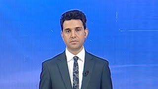 Afghanistan Dari News 18.02.2018 خبرهای افغانستان